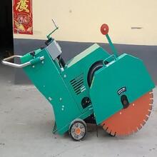 安徽瀝青路面600型電動切割機廠家