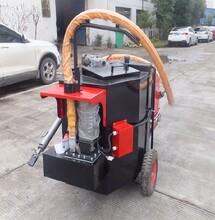 德宏BM-100手推式灌縫機