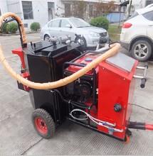QA-100路面灌縫機品質優良