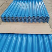 上海承接波紋板波浪板規格