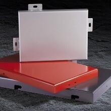 重慶供應鋁單板規格齊全,幕墻鋁單板