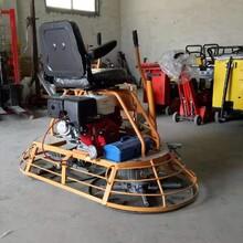 黑龍江供應座駕式抹光機安全可靠,地面抹光機