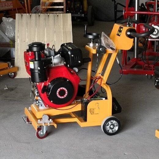 三亞柴油開槽機,路面開槽機