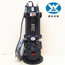沃德应急排涝排污泵,80WQ40-10-2.2沃德大功率无堵塞潜污泵图片