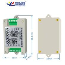 廣州智能噴淋控制器報價自動報警控制器圖片