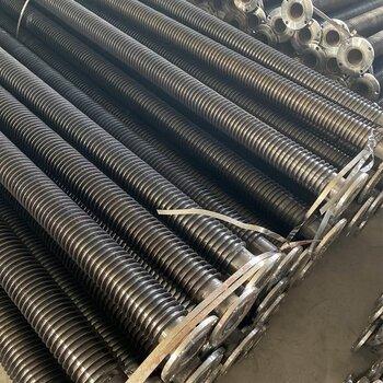 高頻熱鍍鋅翅片管鋼制無縫翅片管