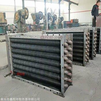 供應工業翅片管散熱器蒸汽散熱器