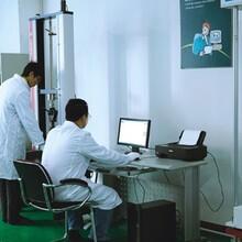 上海奉賢計量實驗室儀器校準計量檢測機構圖片