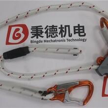 熱門安全帶操作簡單,安全繩圖片