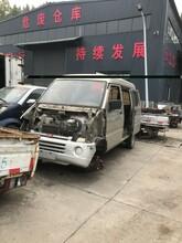 平顶山东风货车报废回收-废旧金属经销,专业报废车回收