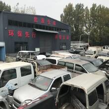三门峡国三柴油货车报废回收公司,专业报废车回收
