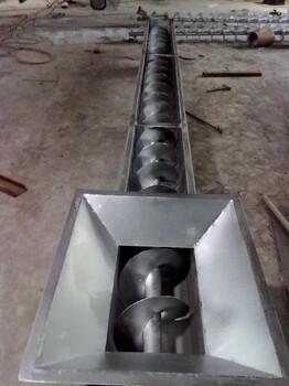 广东LS螺旋输送机生产厂家