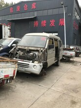 安阳承接报废车回收多少钱