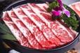 神戶赤童日式烤肉店投資多少錢,品牌烤肉加盟