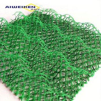 EM3三維植被網植被培養水土保護三維植被網廠家定制