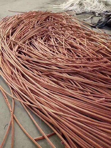 湖南承接废旧铜线回收哪里有,铜绞线