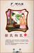 廣東中山東鳳月子上門洗頭專業通乳師能使奶水變多,催乳師