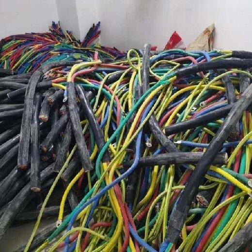 镇海废旧电缆回收3X120电缆回收,配电柜拆除