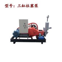 广州电磁GPB-10变频柱塞泵产品特点,柱塞式注浆泵图片