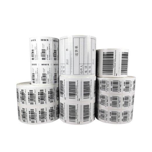 揭陽代工打印標簽服務價格實惠