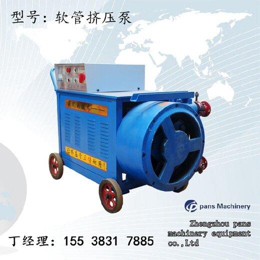 武漢BW250三缸泵售后維修,防爆灌漿機