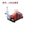 蘇州電動GPB-10變頻柱塞泵廠家直銷,柱塞式注漿泵