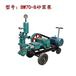 佛山电动GPB-10变频柱塞泵工作原理,电磁柱塞泵