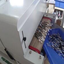 智能三族科技自動烘套管機服務至上,半開式烘套管機圖片