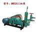 台州电动GPB-10变频柱塞泵电机功率