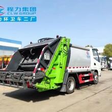 CLW压缩垃圾车造型美观,压缩垃圾车厂家图片
