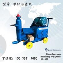 新疆BW250三缸泵輸送距離,管棚注漿機圖片