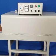 智能三族科技半開式熱縮機熱縮套管烘烤機加熱機質量可靠,半開式烤箱