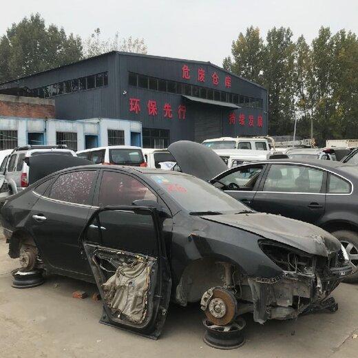 鞏義私家車報廢回收