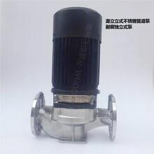 YLG100-32冷冻水循环泵价格图片