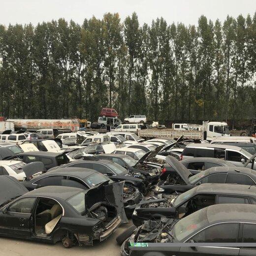 上蔡縣私家車報廢回收