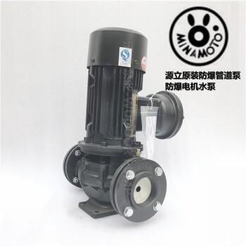 GD(2)50-60冷凍水循環泵廠家