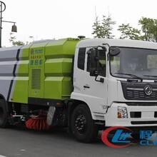 黄冈电动程力洗扫车质量可靠,洗扫车图片