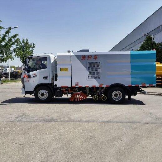 襄陽銷售多功能洗掃車造型美觀,洗掃車