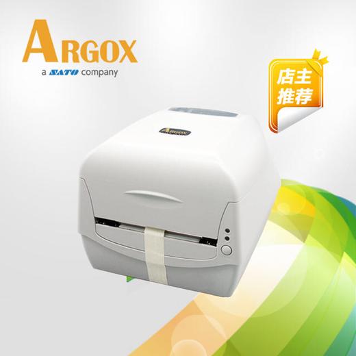 绵阳立象CP-2140标签打印机售后保障
