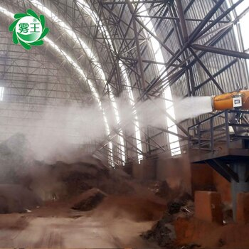 60米雾炮机生产厂家降尘喷雾机