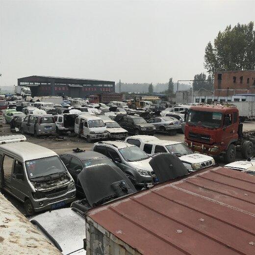 安陽縣承接私家車報廢回收
