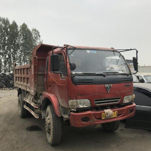 武陟縣報廢車輛回收
