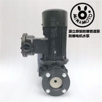 GDX50-20冷凍水循環泵價格