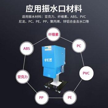 自动化水口亚博直播APP,亚博赛事直播|首页机立式超声波切水口机注塑塑胶切水口机