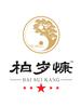 柏岁慷科技柏岁慷,柏岁慷钙强化固体饮料(北京)农业生物科技发展有限公司