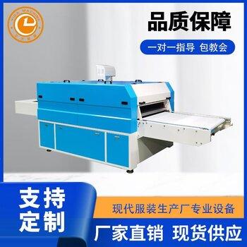 厂家批发2021款艺大ED-900N压衬机15组发热板