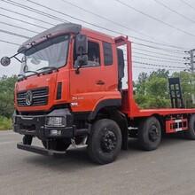 重庆15吨国六挖机拖板车厂家直销,平板拖车挖机拖板车平板运输车图片