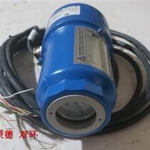 供應AUTROSAFE感煙探頭BHH-520圖片