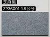 生態地鋪石PC磚廠家供應