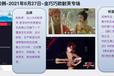 效果保障抖音巨量千川商業化廣告,抖音廣告投放
